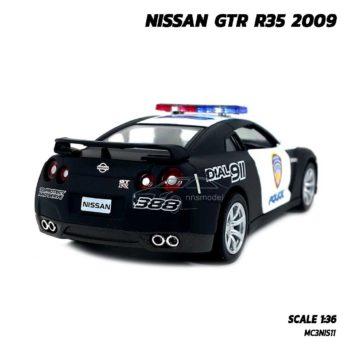 โมเดลรถตำรวจ NISSAN GTR R35 (Scale 1:36) โมเดลรถเหล็ก รุ่นขายดี