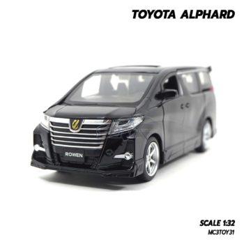 โมเดลรถตู้ TOYOTA ALPHARD สีดำ (1:32)