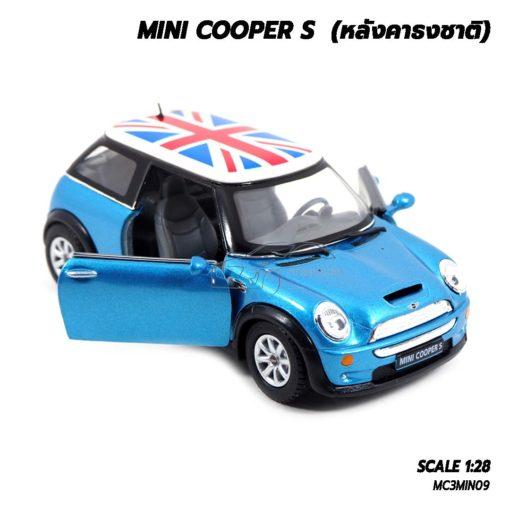 โมเดลรถมินิคูเปอร์ หลังคาธงชาติ สีฟ้า (1:28) เปิดประตูรถได้