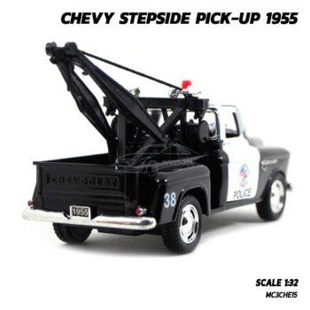 โมเดลรถยก ตำรวจ CHEVY STEPSIDE PICKUP 1955 (Scale 1:32) โมเดลรถเหล็ก รุ่นขายดี