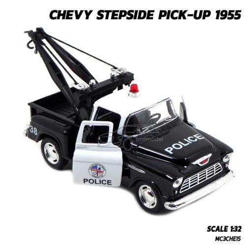 โมเดลรถยก ตำรวจ CHEVY STEPSIDE PICKUP 1955 (Scale 1:32) โมเดลรถเหล็ก จำลองเหมือนจริง