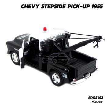 โมเดลรถยก ตำรวจ CHEVY STEPSIDE PICKUP 1955 (Scale 1:32) โมเดลรถเหล็ก ราคาถูก