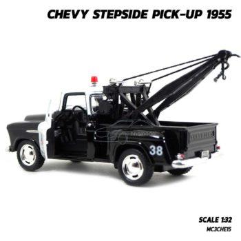 โมเดลรถยก ตำรวจ CHEVY STEPSIDE PICKUP 1955 (Scale 1:32) โมเดลรถเหล็ก ประกอบสำเร็จ