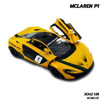 โมเดลรถสปอร์ต MCLAREN P1 สีเหลือง (Scale 1:36) รถของเล่นมีลานวิ่งได้
