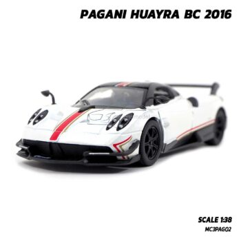 โมเดลรถสปอร์ต PAGANI HUAYRA BC 2016 คาดลาย สีขาว (Scale 1:38) โมเดลรถเหล็ก พร้อมตั้งโชว์