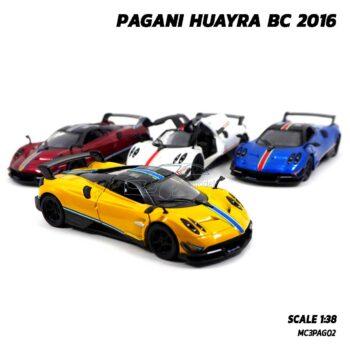 โมเดลรถสปอร์ต PAGANI HUAYRA BC 2016 คาดลาย (Scale 1:38) รุ่นขายดี มี 4 สี