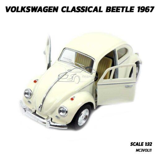 โมเดลรถเต่า Volkswagen Beetle 1967 สีขาวครีม (Scale 1:32) รถเหล็กจำลอง มีลานวิ่งได้