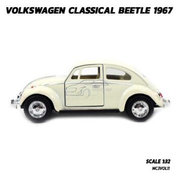 โมเดลรถเต่า Volkswagen Beetle 1967 สีขาวครีม (Scale 1:32) รถเหล็กจำลอง มีลานวิ่งได้ ราคาถูก