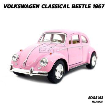 โมเดลรถเต่า Volkswagen Beetle 1967 สีชมพู (Scale 1:32) รถเหล็กจำลอง มีลานวิ่งได้ ราคาถูก