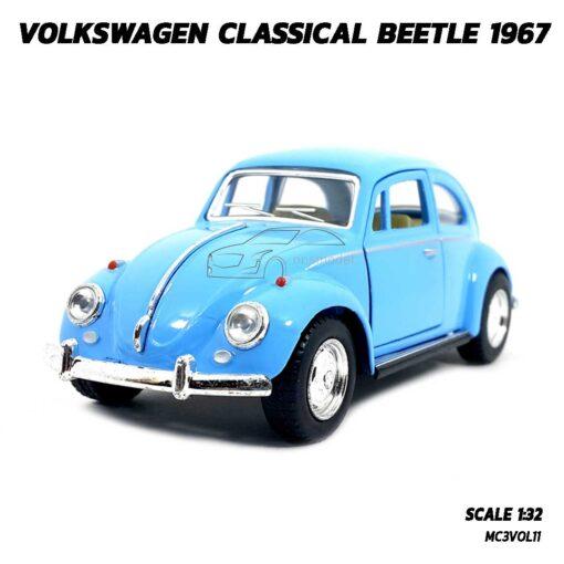 โมเดลรถเต่า Volkswagen Beetle 1967 สีฟ้า (Scale 1:32) โมเดลคลาสสิค มีลานวิ่งได้ พร้อมตั้งโชว์