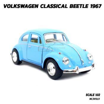 โมเดลรถเต่า Volkswagen Beetle 1967 สีฟ้า (Scale 1:32) โมเดลคลาสสิค ประกอบสำเร็จ