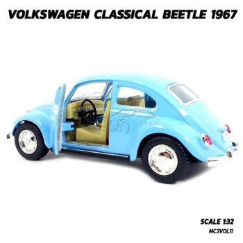 โมเดลรถเต่า Volkswagen Beetle 1967 สีฟ้า (Scale 1:32) โมเดลคลาสสิค ภายในรถจำลองสมจริง