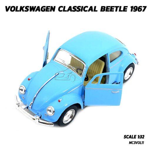 โมเดลรถเต่า Volkswagen Beetle 1967 สีฟ้า (Scale 1:32) โมเดลคลาสสิค เปิดประตูรถซ้ายขวาได้