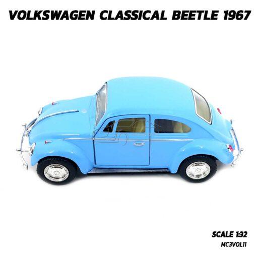 โมเดลรถเต่า Volkswagen Beetle 1967 สีฟ้า (Scale 1:32) โมเดลคลาสสิค เปิดประตูรถซ้ายขวาได้ พร้อมตั้งโชว์