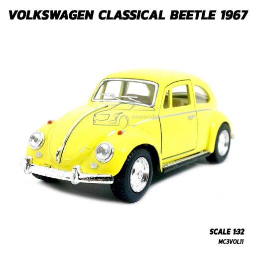 โมเดลรถเต่า Volkswagen Beetle 1967 สีเหลือง (Scale 1:32) โมเดลคลาสสิค ของขวัญ ของสะสม