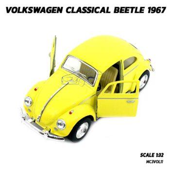 โมเดลรถเต่า Volkswagen Beetle 1967 สีเหลือง (Scale 1:32) โมเดลคลาสสิค จำลองสมจริง
