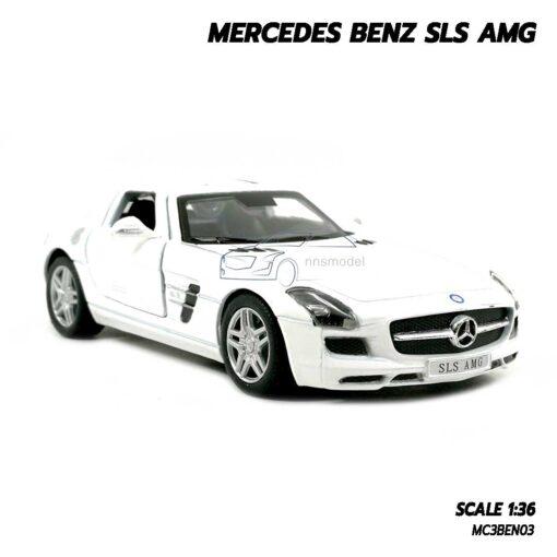 โมเดลรถเบนซ์ Mercedes Benz SLS AMG สีขาว (Scale 1:36) โมเดลรถเหล็ก ประกอบสำเร็จ
