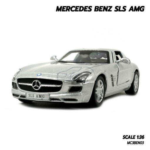 โมเดลรถเบนซ์ Mercedes Benz SLS AMG สีบรอนด์เงิน (Scale 1:36) โมเดลรถ มีลานวิ่งได้ พร้อมตั้งโชว์