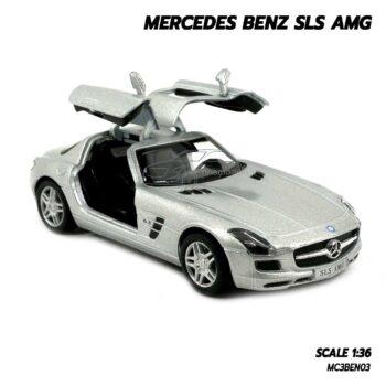 โมเดลรถเบนซ์ Mercedes Benz SLS AMG สีบรอนด์เงิน (Scale 1:36) โมเดลรถ เปิดประตูปีกนกซ้ายขวาได้