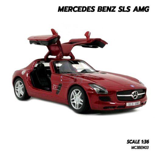 โมเดลรถเบนซ์ Mercedes Benz SLS AMG สีแดง (Scale 1:36) โมเดลรถเหล็ก เปิดประตูปีกนกได้