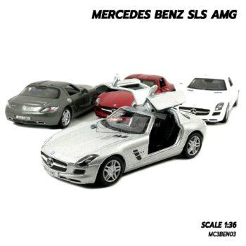 โมเดลรถเบนซ์ Mercedes Benz SLS AMG (Scale 1:36) มี 4 สี