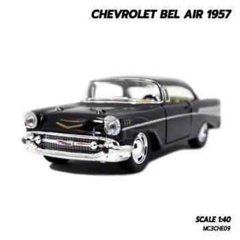 โมเดลรถเหล็ก CHEVROLET BEL AIR 1957 สีดำ ประกอบสำเร็จ