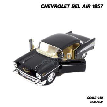 โมเดลรถเหล็ก CHEVROLET BEL AIR 1957 สีดำ โมเดลคลาสสิค เปิดประตูซ้ายขวาได้