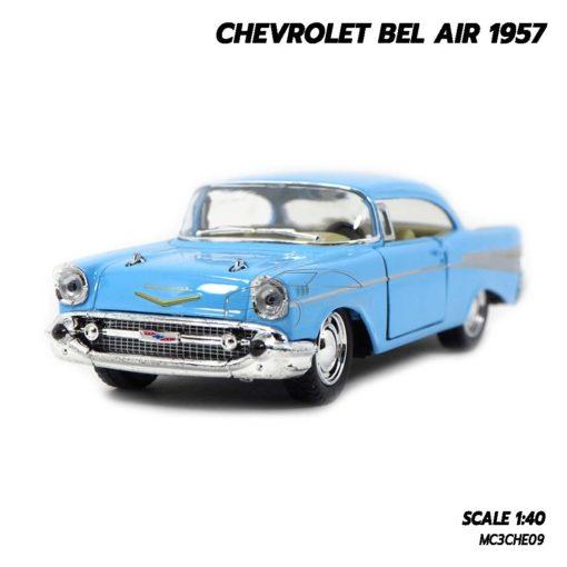 โมเดลรถเหล็ก CHEVROLET BEL AIR 1957 สีฟ้า โมเดลคลาสสิค สวยงาม