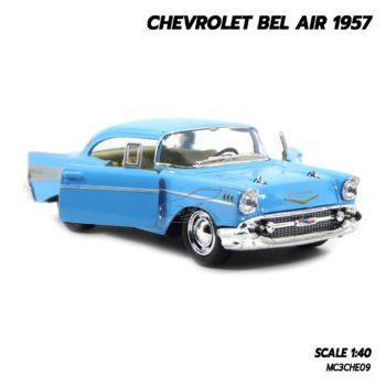 โมเดลรถเหล็ก CHEVROLET BEL AIR 1957 สีฟ้า รถของเล่น จำลองเหมือนจริง