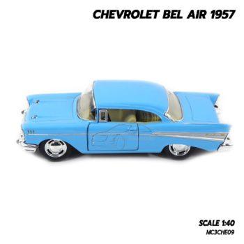 โมเดลรถเหล็ก CHEVROLET BEL AIR 1957 สีฟ้า รถของเล่น ประกอบสำเร็จ