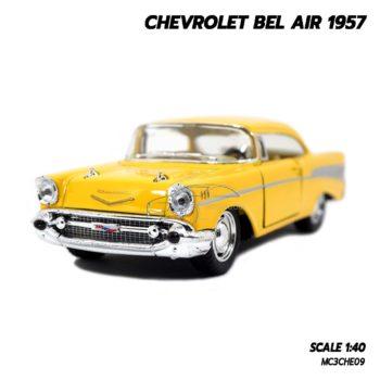 โมเดลรถเหล็ก CHEVROLET BEL AIR 1957 สีเหลือง รถของเล่น ประกอบสำเร็จ