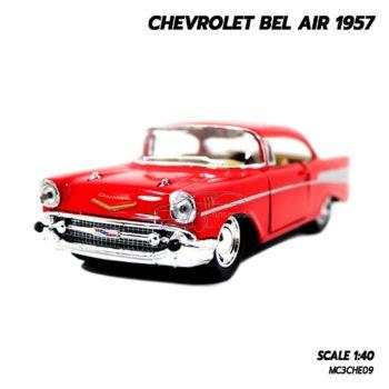 โมเดลรถเหล็ก CHEVROLET BEL AIR 1957 สีแดง โมเดลคลาสสิค มีลานดึงปล่อยรถวิ่งได้