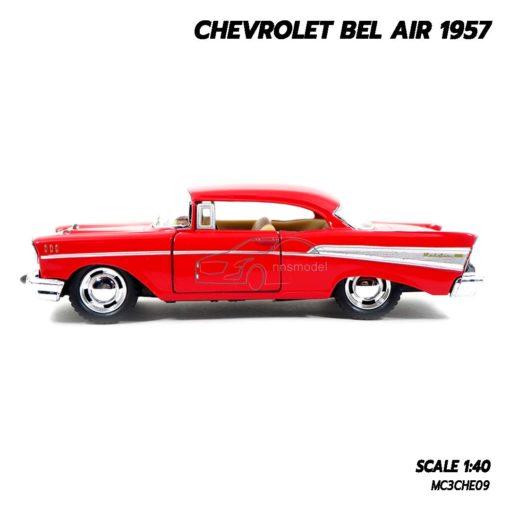 โมเดลรถเหล็ก CHEVROLET BEL AIR 1957 สีแดง โมเดลคลาสสิค สวยงาม