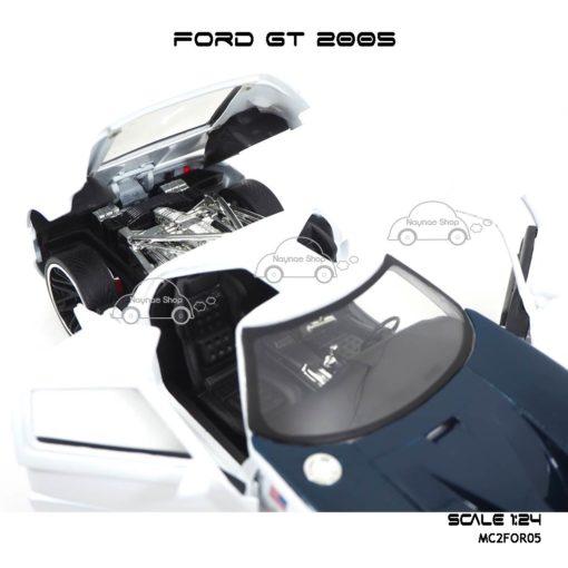 โมเดลรถเหล็ก FORD GT 2005 (1:24) ห้องเครื่องด้านท้ายรถ