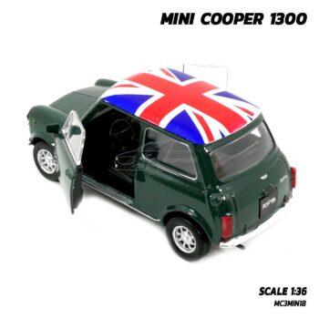 โมเดลรถ มินิคูเปอร์ Mini Cooper 1300 สีเขียว (Scale 1:36) โมเดลรถเหล็ก เปิดประตูรถซ้ายขวาได้