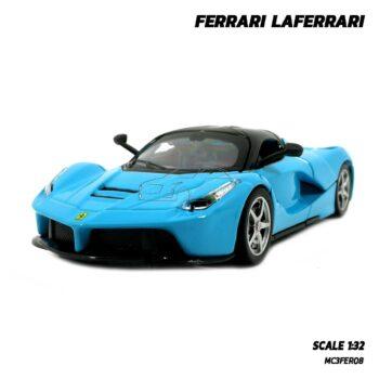 โมเดลรถ Ferrari Laferrari สีฟ้า (Scale 1:32) รถเหล็ก มีเสียงมีไฟ