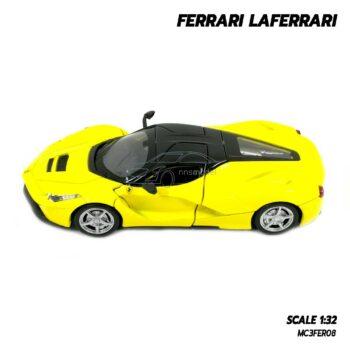 โมเดลรถ เฟอร์รารี่ Ferrari Laferrari สีเหลือง (Scale 1:32) โมเดลรถเหล็ก พร้อมตั้งโชว์
