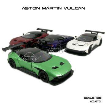 โมเดลรถเหล็ก ASTON MARTIN VULCAN (1:38)