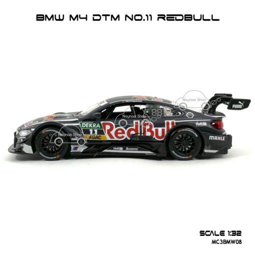 โมเดลรถ BMW M4 DTM No.11 RedBull (1:32) รุ่นขายดี