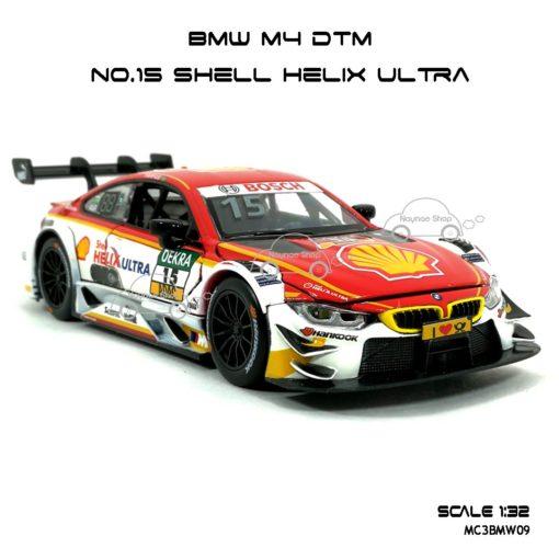 โมเดลรถ BMW M4 DTM Shell Helix Ultra (1:32) ลายสวยเหมือนรถจริง