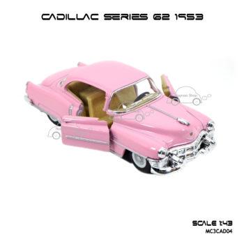 โมเดลรถ CADILLAC SERIES 62 1953 สีชมพู (1:43) เปิดประตูซ้ายขวาได้