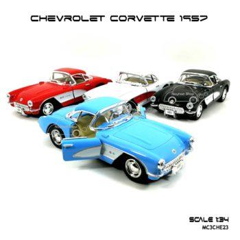 โมเดลรถ CHEVROLET CORVETTE 1957 (1:34)