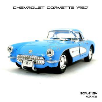 โมเดลรถ CHEVROLET CORVETTE 1957 สีฟ้า (1:34) รถโมเดลเหมือนจริง
