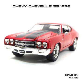 โมเดลรถ CHEVY CHEVELLE SS 1970 สีแดง (1:24)