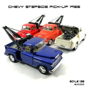 โมเดลรถยก CHEVY STEPSIDE PICK UP 1955 (1:32)