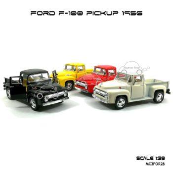 โมเดลรถ FORD F-100 PICKUP 1956 (1:38)