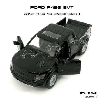 โมเดลรถ FORD F-150 RAPTOR SUPERCREW สีดำ (1:46) เปิดประตูได้