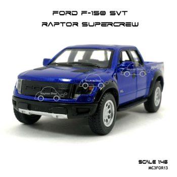 โมเดลรถ FORD F-150 RAPTOR SUPERCREW สีน้ำเงิน (1:46) โมเดลเหมือนรถจริง