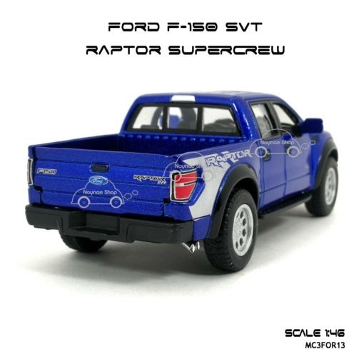 โมเดลรถ FORD F-150 RAPTOR SUPERCREW สีน้ำเงิน (1:46) ท้ายรถสวยๆ