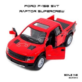 โมเดลรถ FORD F-150 RAPTOR SUPERCREW สีแดง (1:46) โมเดลราคาถูก